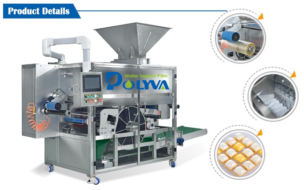 粉末机器产品细节.jpg