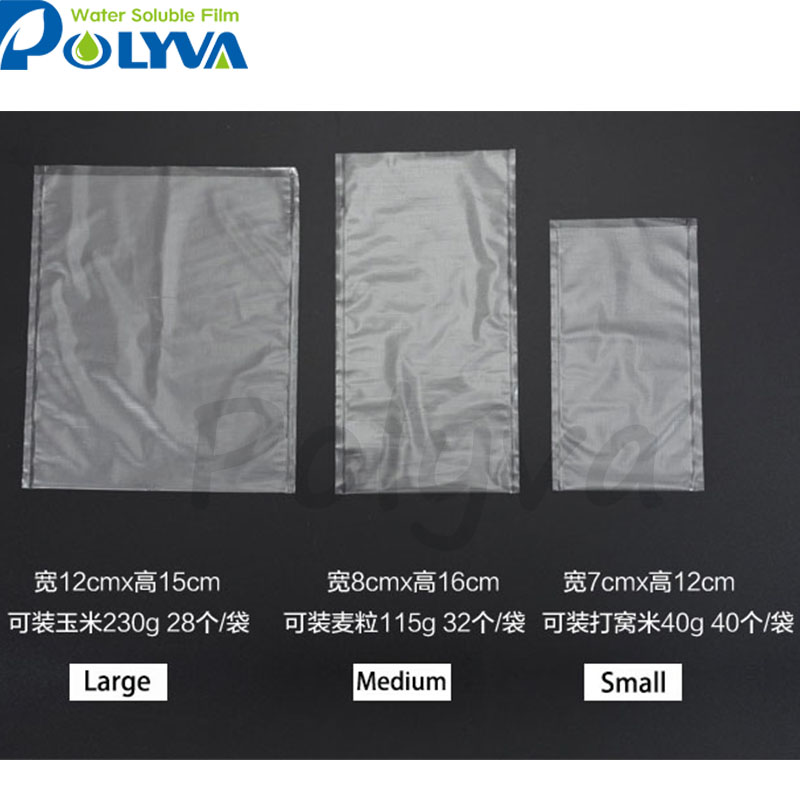dissolvable bags for solid chemicals POLYVA-5