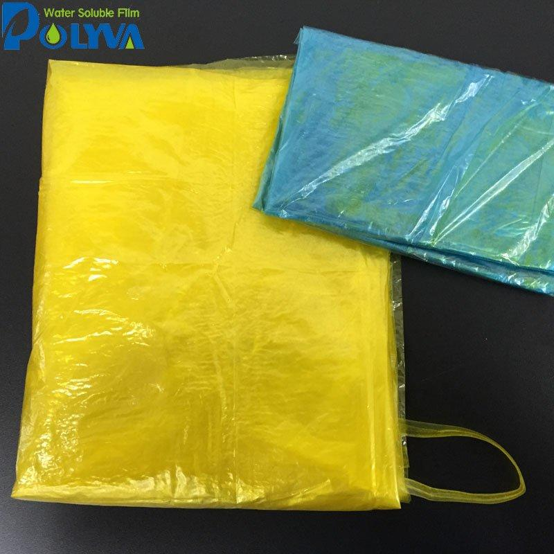 Medical PVA laundry bag