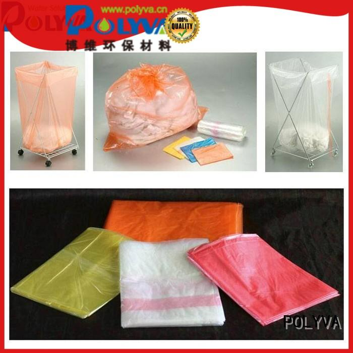 high quality water soluble film manufacturers series for garment