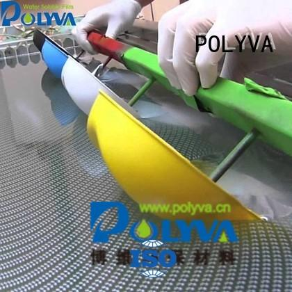 POLYVA Brand water computer bowel custom water soluble film manufacturers
