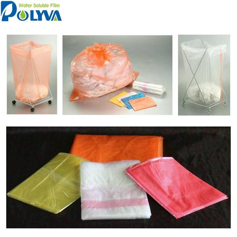 POLYVA Medical PVA laundry bag Other PVA Film applications image16