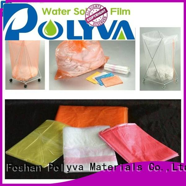 printing embroidery POLYVA Brand water soluble film manufacturers factory