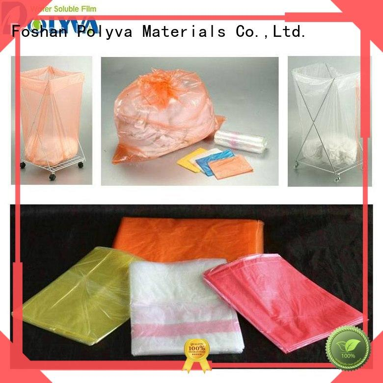 POLYVA polyvinyl alcohol bags series for garment