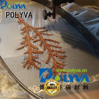laundry garment POLYVA Brand water soluble film manufacturers factory