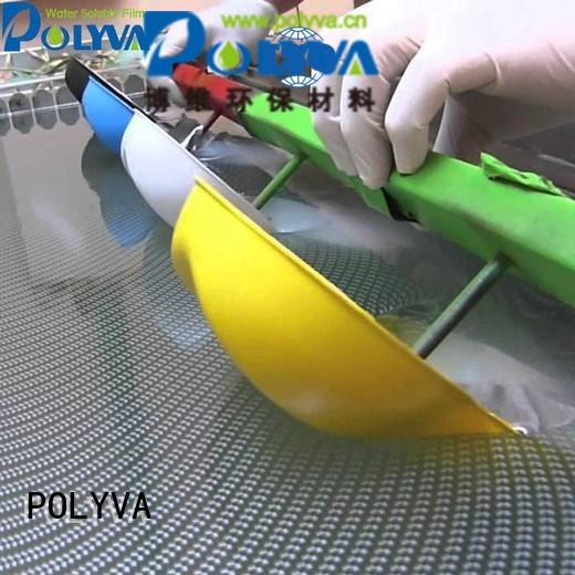 water soluble film manufacturers pva laundry POLYVA Brand