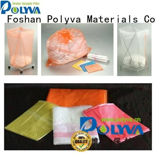 laundry printing POLYVA Brand water soluble film manufacturers