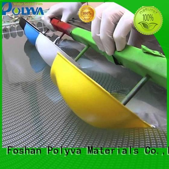 Vinyl polyvinyl alcohol purchase supplier for water transfer printing