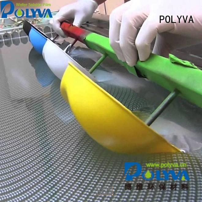 water soluble film manufacturers laundry film POLYVA Brand company