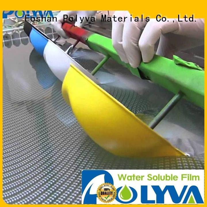 water soluble film manufacturers garment POLYVA Brand pva bags