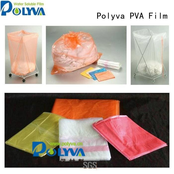 cold bowel film water soluble film manufacturers POLYVA manufacture