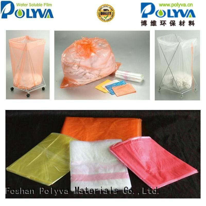Wholesale film water soluble film manufacturers POLYVA Brand