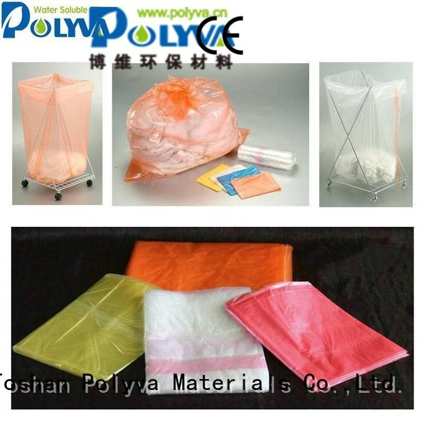 water soluble film manufacturers cleaner pva bags POLYVA Brand