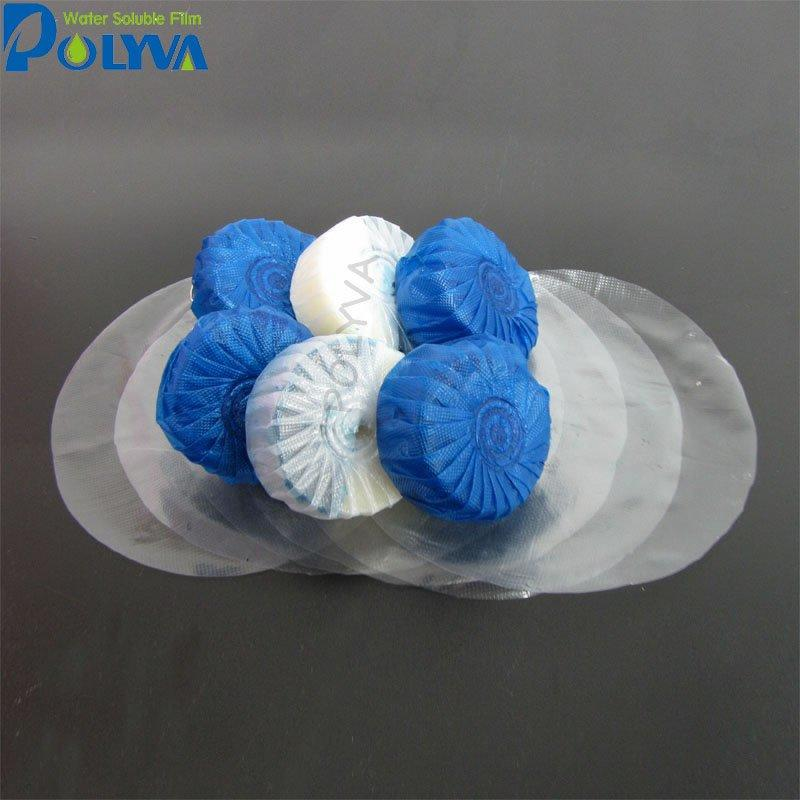 Toilet bowel cleaner PVA water soluble film