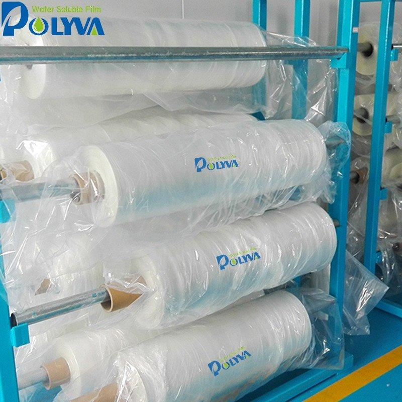 water soluble film suppliers packaging Bulk Buy oem POLYVA