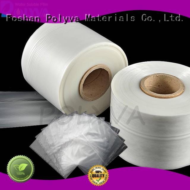 POLYVA environmentally friendly dissolvable bags nontoxic for granules
