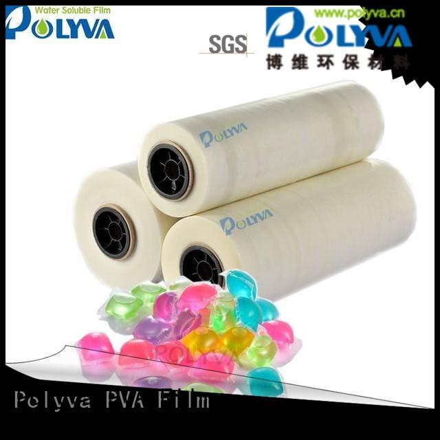 POLYVA Brand pods liquidpowder cold water soluble film suppliers laundry