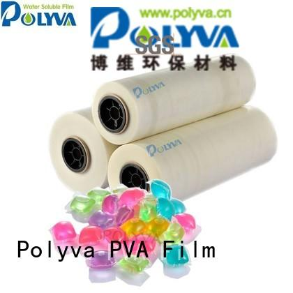 POLYVA Brand packaging water cold water soluble film manufacture