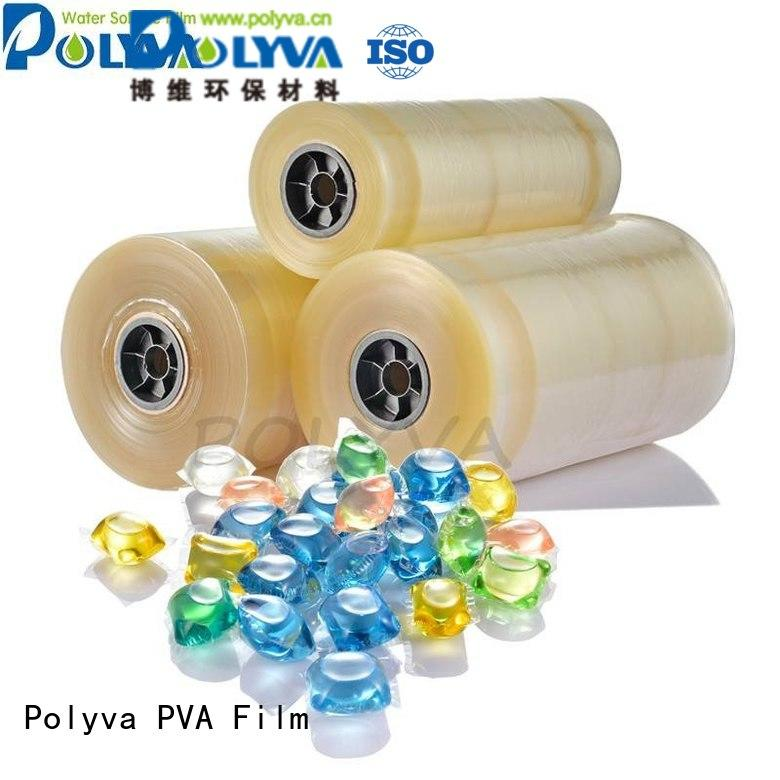 oem liquidpowder laundry water soluble film suppliers POLYVA Brand