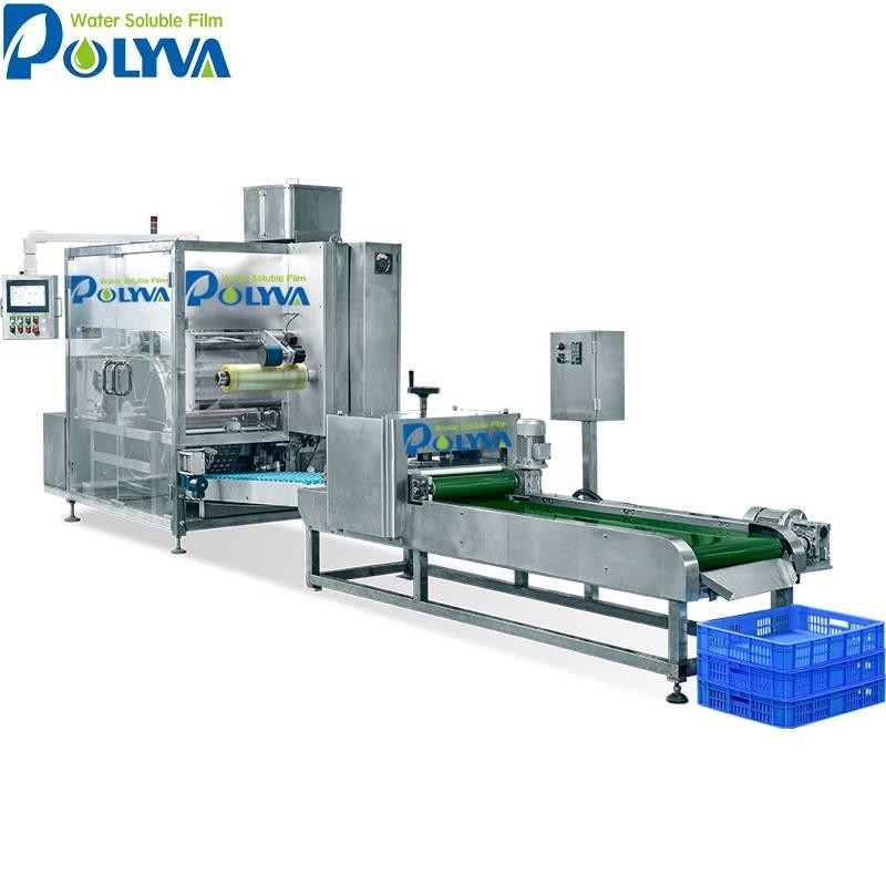 NZC high speed automatic laundry pods packaging machine