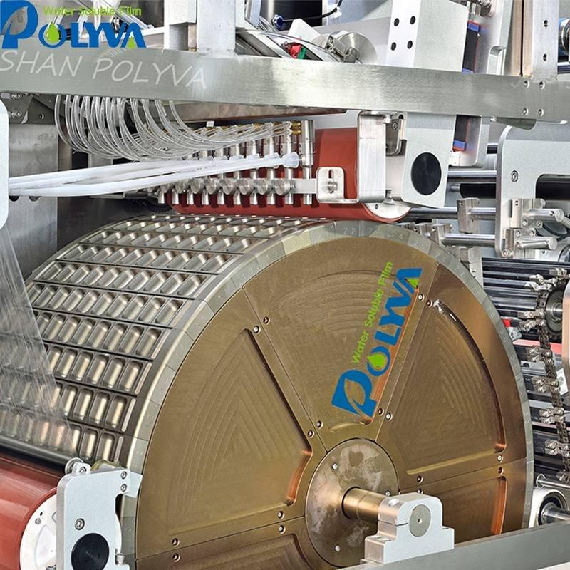 POLYVA PDA high speed automatic powder pods packaging machine PVA Packaging machine image6