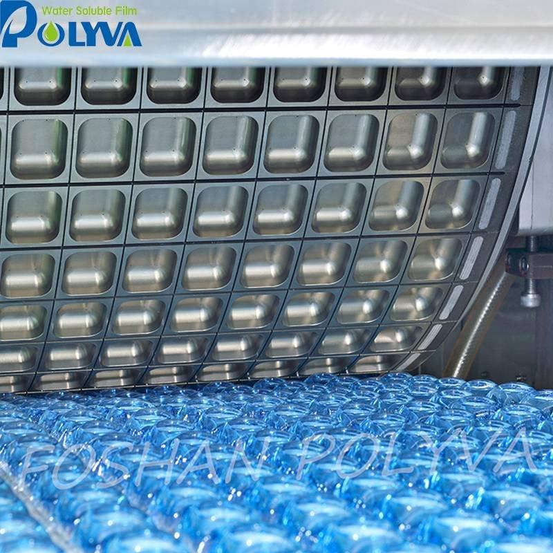 POLYVA OEM liquid/powder pods Cosmetic PVA Water Soluble Film image12