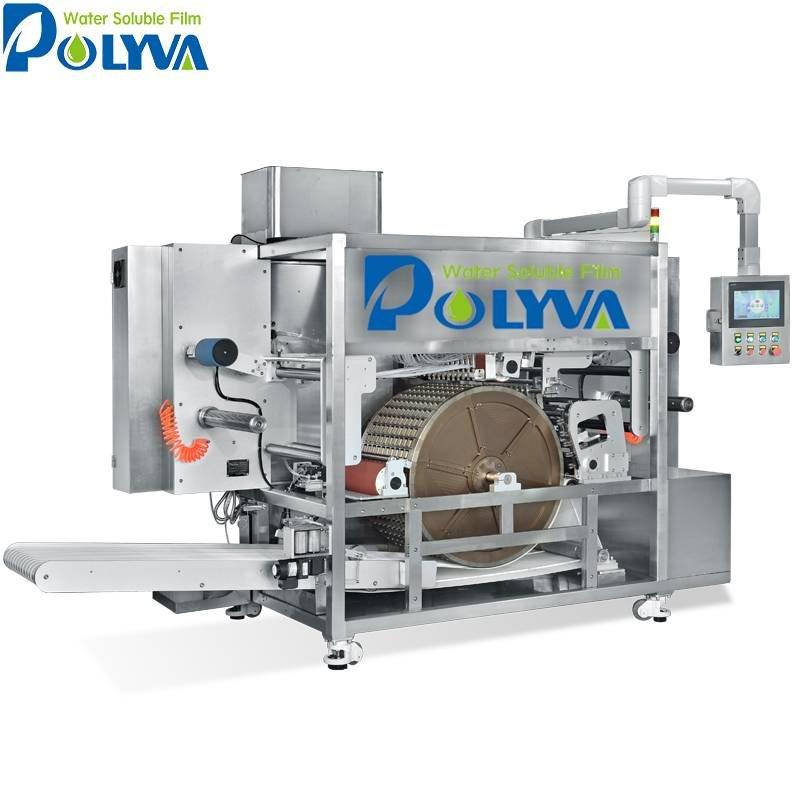 POLYVA NZD high speed automatic liquid pods packaging machine PVA Packaging machine image7