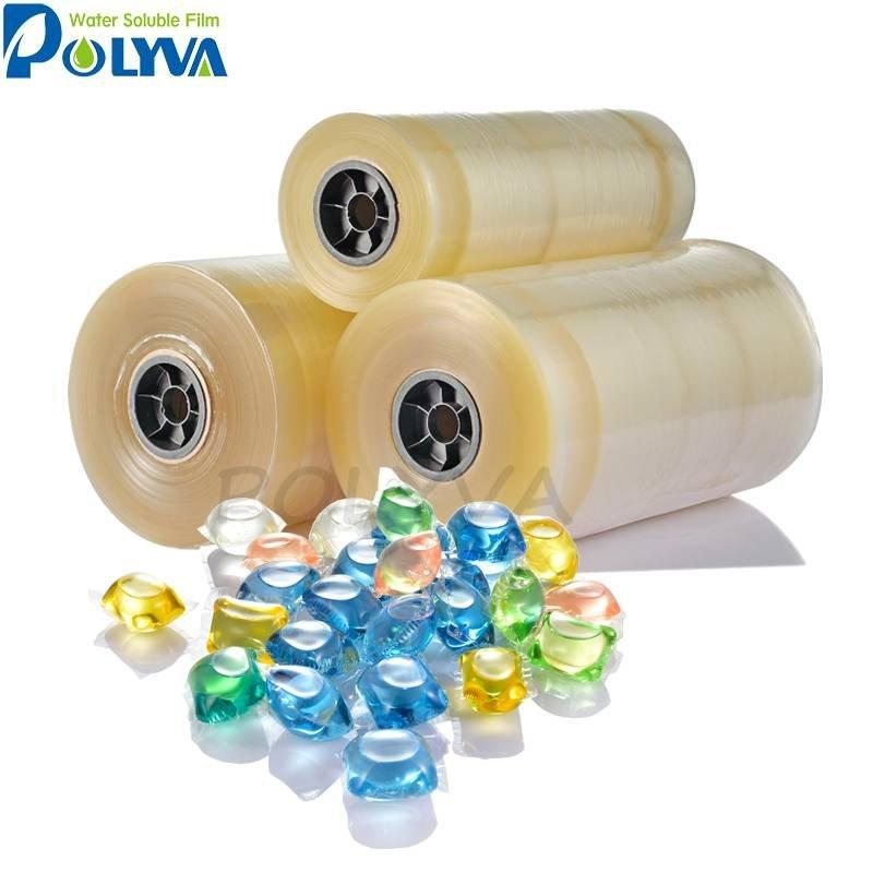 Laundry detergent pods water soluble pva film