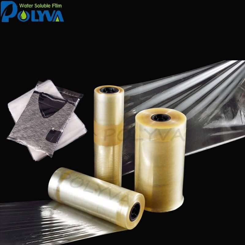 Garment bag water soluble PVA film