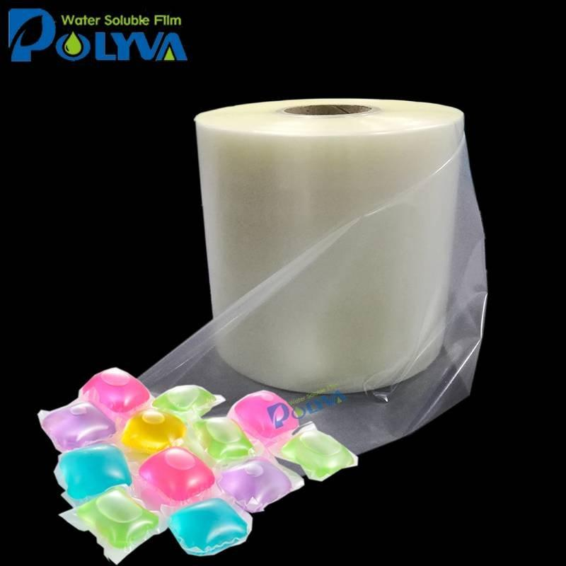 Laundry pods water soluble packaging pva film