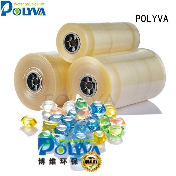 POLYVA Brand pva soluble pods water soluble film manufacture