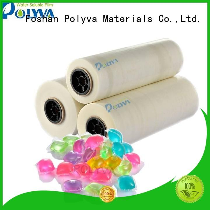 POLYVA water soluble film series