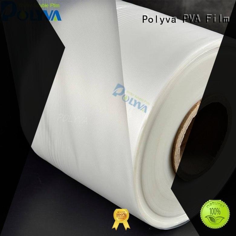 pva laundry bags for garment POLYVA