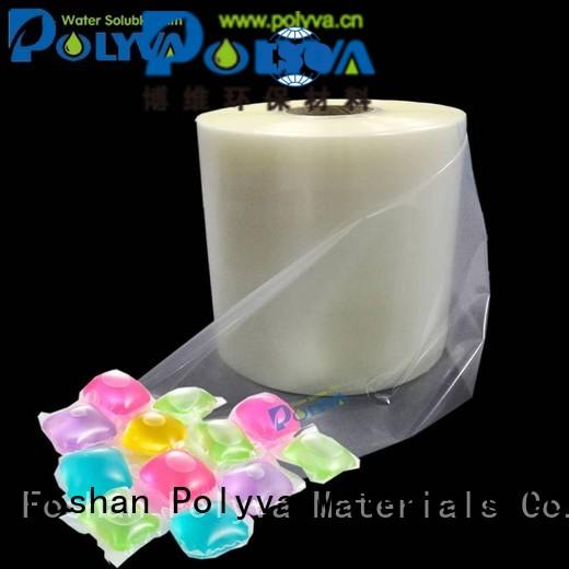 packaging laundry soluble water soluble film suppliers POLYVA manufacture