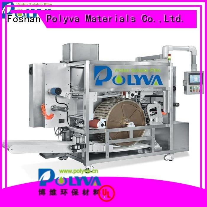 laundry pod machine nzd nzc OEM water soluble film packaging POLYVA