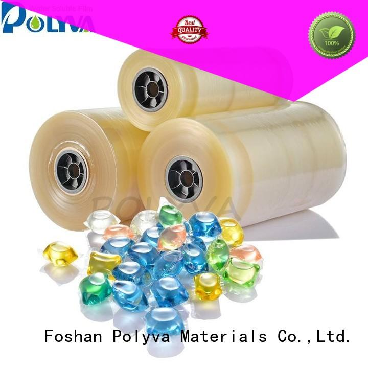 POLYVA stretch dissolvable plastic bags factory direct supply