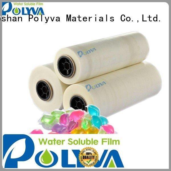 detergent water soluble film cold liquidpowder POLYVA