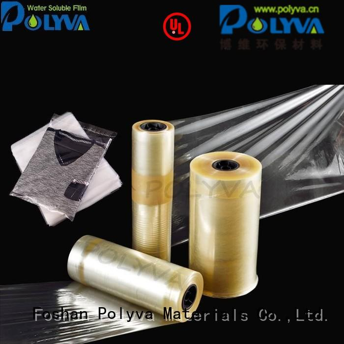 POLYVA Brand bowel water water soluble film manufacturers