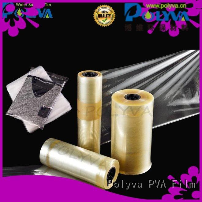 printing cleaner water soluble film manufacturers POLYVA