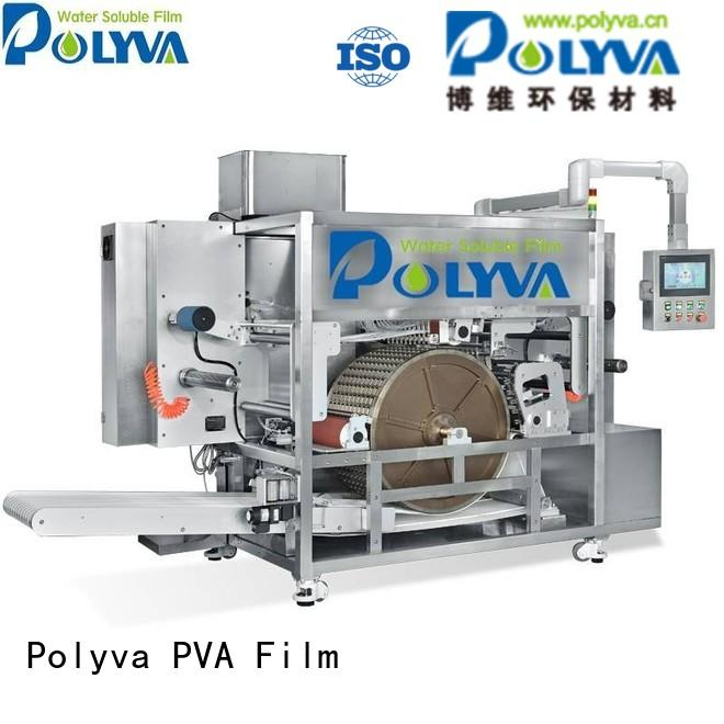 pda pods OEM water soluble film packaging POLYVA