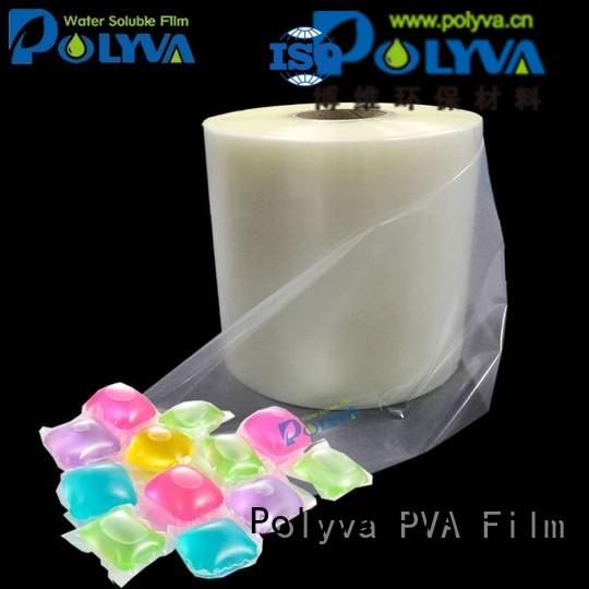 Wholesale packaging cold water soluble film POLYVA Brand