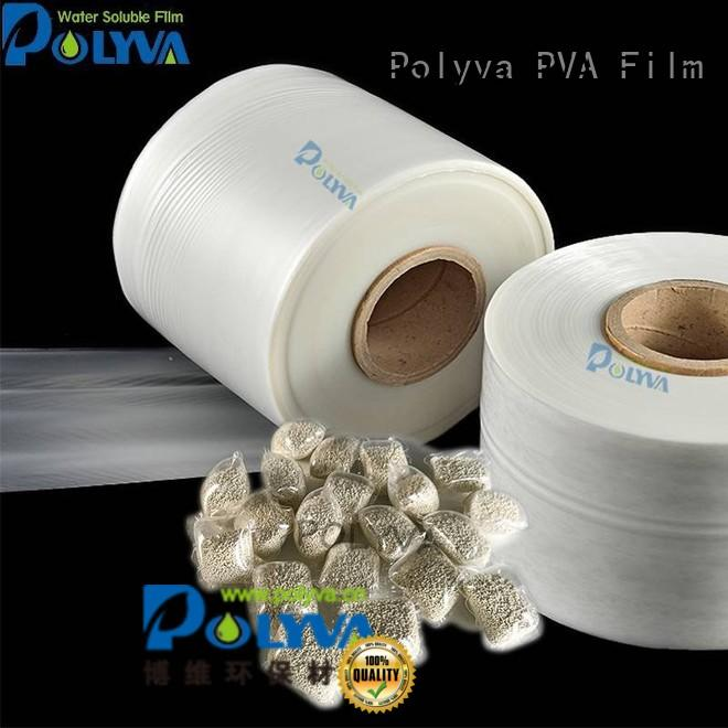 POLYVA Brand packaged alcohol granules dissolvable plastic manufacture