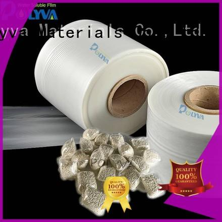 POLYVA water soluble laundry bags factory for agrochemicals powder