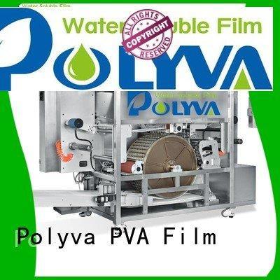 laundry pod machine powder water soluble film packaging laundry POLYVA