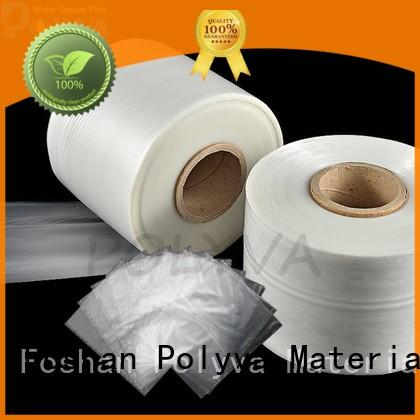 water soluble bags for ashes individually packaged for solid chemicals POLYVA