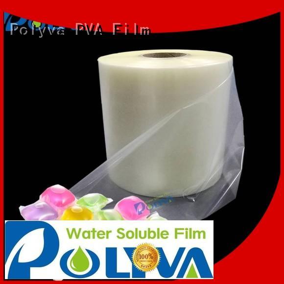 Custom liquidpowder water soluble film soluble POLYVA