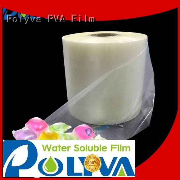 POLYVA Brand water liquidpowder water soluble film suppliers laundry