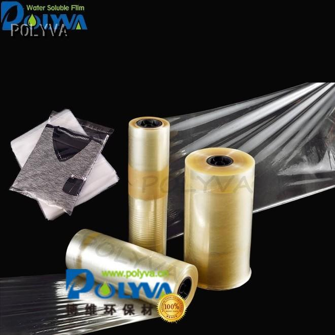 toilet film bag POLYVA Brand water soluble film manufacturers manufacture