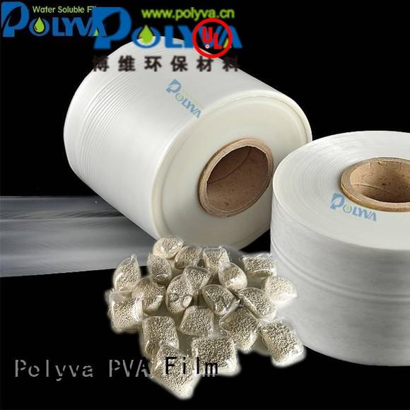 water soluble bags for ashes individually fertilizer POLYVA Brand dissolvable plastic