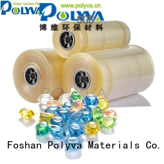 POLYVA Brand cold pva detergent water soluble film suppliers liquidpowder